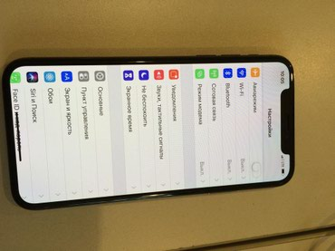 Продаю Iphone X space gray 256 gb в идеальном в Бишкек