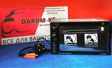 Автомагнитола 2 din bluetooth, DVD ,MP3,  камера заднего вида. в Бишкек