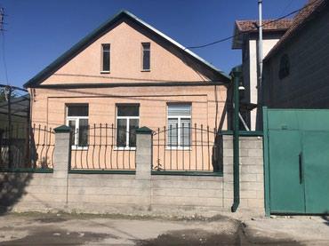 Продам Дом 66 кв. м, 3 комнаты