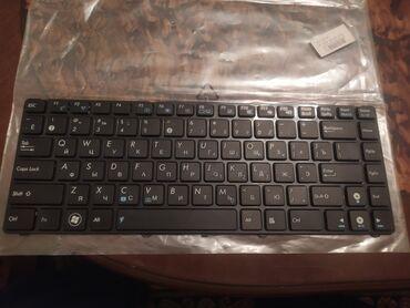 Klaviaturalar - Azərbaycan: Notebook Asus K42 klaviatura keyboard English language Russian