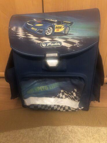 Рюкзак для школьника.Ортопедический