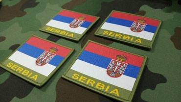 Masne po komadu - Srbija: Vojna zastava Srbije za Mirovne misije, novo, na cicak za maskirnu