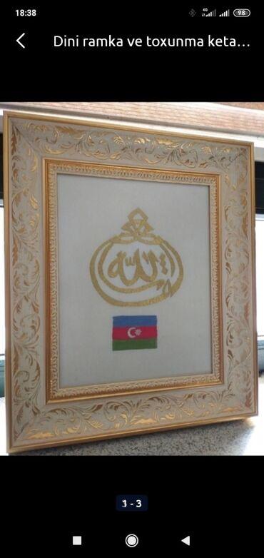 Rəsm və şəkillər - Azərbaycan: Dini Ramka Allah sözü əl işi