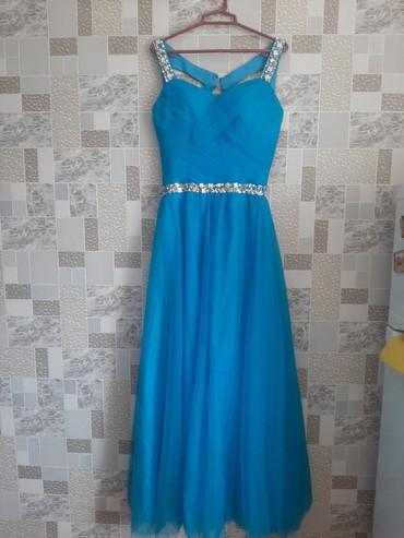 Платье продаётся размер L,Mесть снизу подкладкамогу сдать в аренду