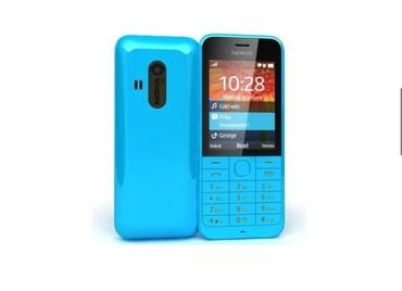 Nokia e71 - Srbija: Nokia 220 dual sim,original u fabrickoj kutiji,kamera 2 mp,ulaz za mem