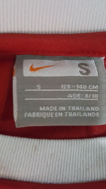 Nike majica - Srbija: NIKE SPORTSKA MAJICA