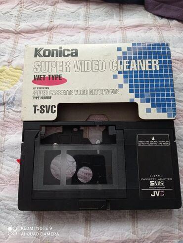43 объявлений: Адаптер под мини VHS видеокасеты    г. Токмок обращаться WhatsApp