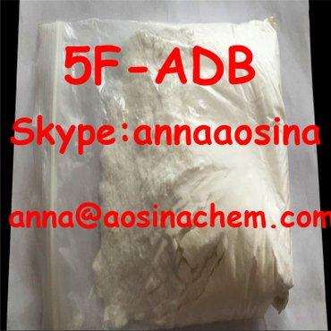 5F-ADB 5F-ADB White Powder 5F-ADB 5FADB on sale 5F-ADB supplier в Джомбахт - фото 4