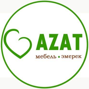 Требуются распиловщики корпусной мебели, с опытом в Бишкек