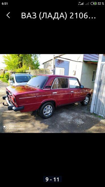 Транспорт - Семеновка: ВАЗ (ЛАДА) 2106 1.6 л. 2005