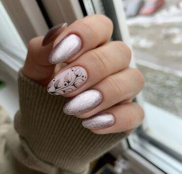 Маникюр, наращивание ногтей кантработа на домустаж 4 годаполная