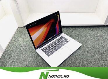айфон 6 16 гб цена бу in Кыргызстан | APPLE IPHONE: Для сложных задач  -MacBook Pro  -модель-A1398  -процессор-core i7/2.7