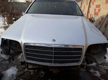 Mersedes 140 капот,крылья,баипера,багажник,двери, кузов!зеркала и др в Бишкек