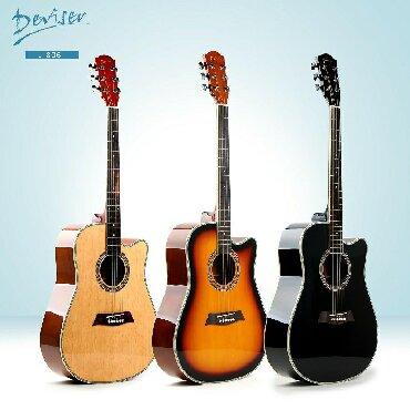 гитара martinez в Кыргызстан: Набор Гитариста С Доставкой На Дом!!!  Вы можете осмотреть гитару и пр
