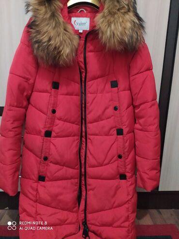 Зимний куртка 1500сом