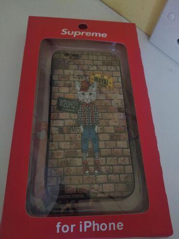 Чехол Supreme для IPhone 6S из магазина MIX в отличном состоянии