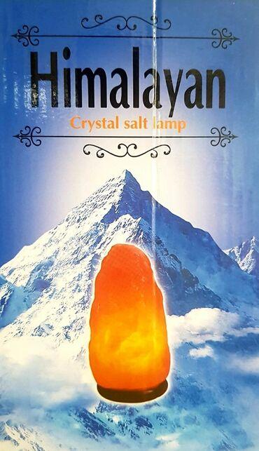 678 oglasa: Himalajska kristalna slana lampaHimalajska kristalna slana lampa Lepa