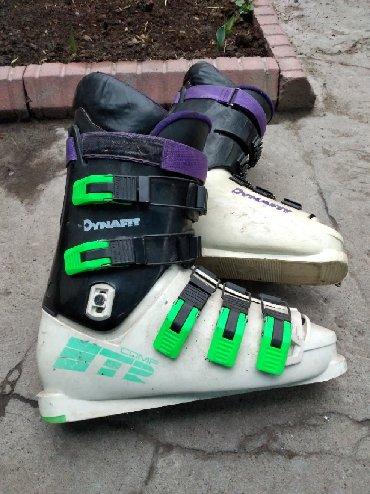 Лыжи в Кыргызстан: Продаётся горнолыжная обувь