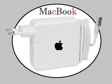 Noutbuklar üçün adapterlər - Azərbaycan: Apple Macbook AdapterləriZəmanətləMacbook Pro ve Macbook Air