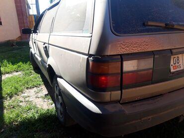 Транспорт - Чон-Арык: Volkswagen Passat 1.8 л. 1990   123456 км