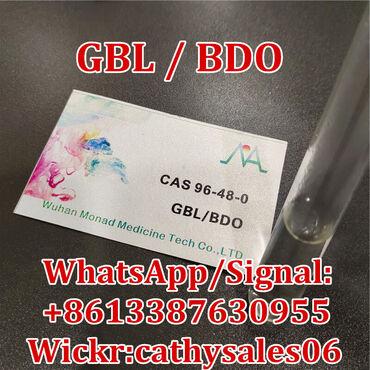 China Supply Gamma-butyrolactone(GBL) CAS 96-48-0
