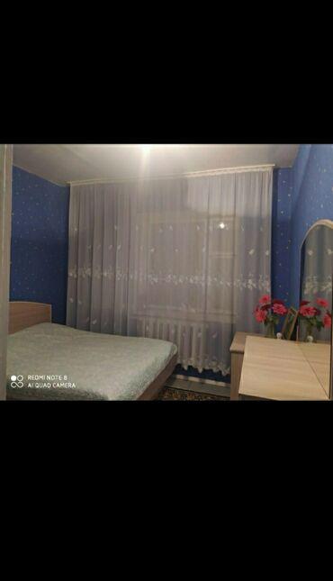 Недвижимость - Кара-Балта: 106 серия, 2 комнаты, 50 кв. м Бронированные двери, С мебелью