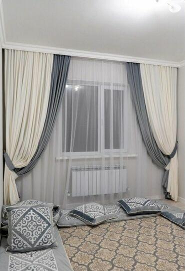 402 объявлений: Шьем шторы на заказ   Дешево  Качественно  На ваш вкус  Замер и устано