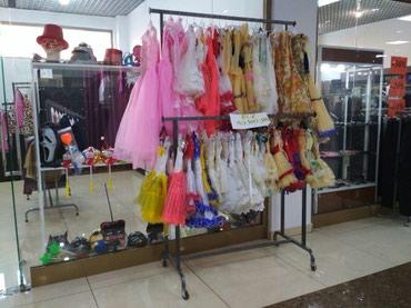Вешалка кранштейн для одежды, двух в Бишкек