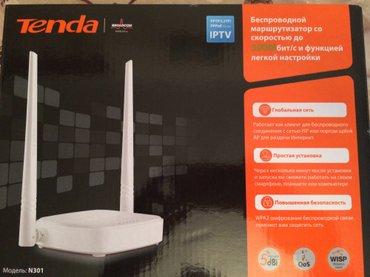 Bakı şəhərində Yenidir işlədilməyib modem wifi paylayıcı router 2 antenalidir.