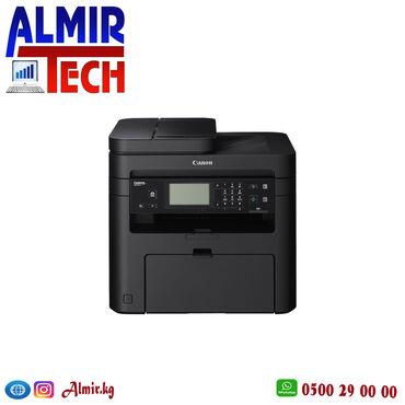 Печать лазерная черно-белаяФормат: A4Скорость печати 23 стр./мин. (ч/б