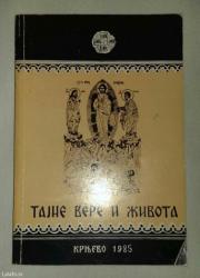 """Prodajem knjigu """"tajne vere i života"""",u očuvanom stanju - Batajnica"""