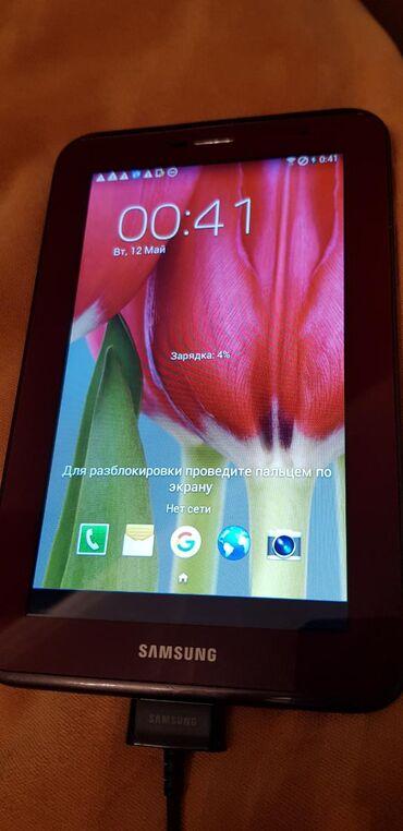 Samsung-galaxy-tab-2 - Азербайджан: Samsung Galaxy Tab