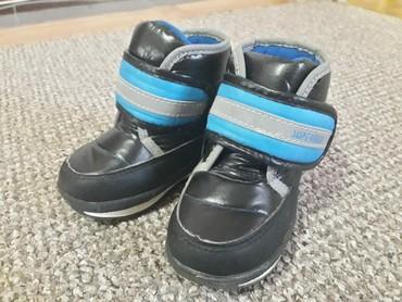Dečije Cipele i Čizme | Kosovska Mitrovica: Tople, lagane i lake. Broj 22. Lako se obuvaju, na jak čičak. Skoro da