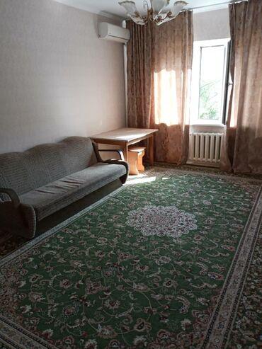 Кду 2 бишкек - Кыргызстан: Батир берилет: 2 бөлмө, 60 кв. м, Бишкек