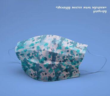 защитное стекло на мейзу м5 в Кыргызстан: Мин.заказ 50шт.+Защитные маски с рисунком от производителя.+Фиксатор