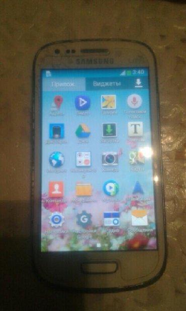 Samsung galaxy s3 mini бу - Кыргызстан: Б/у Samsung Galaxy S3 Mini 8 ГБ Белый
