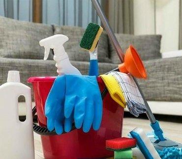 Уборка Уборка Уборка генеральный уборка убираем хлоркой, чисто убирае
