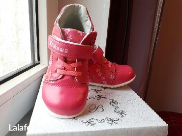 Новые ботиночки на девочку, размер 25 в Бишкек
