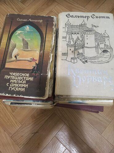 Всего 22 книг очень интересные! Цена за все 400 !