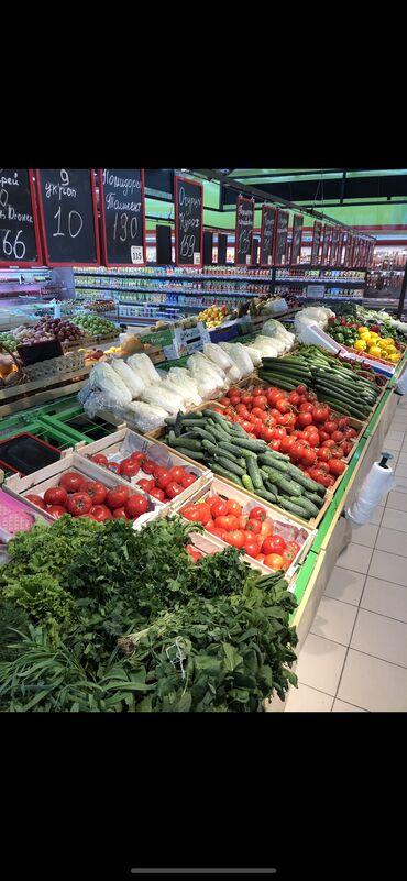 Продаются прилавки для выкладки овощей, фруктов и др. Качество