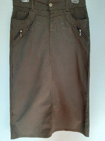 Длинная прямая юбка. Турецкая фирма Ruşen 40 размер. Длина 90см