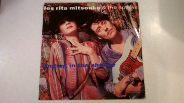 Les rita mitsouko & the sparks – singing in the shower - vinyl, lp
