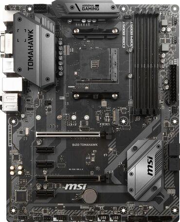 Материнская плата Msi B450 TomahawkПроцессор Ryzen 5 2600 6ядер