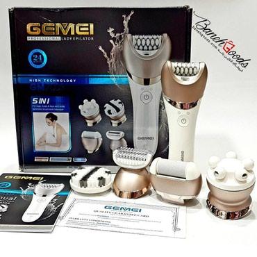 Эпилятор GEMEI GM 7003 5 в 1: в Бишкек