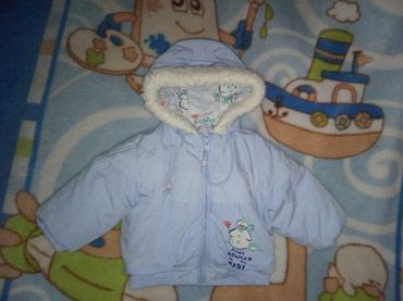 Очень теплая курточка на 6-9-12 мес. можно и до года. состояние
