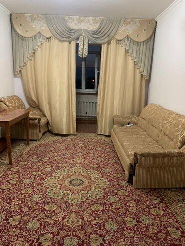 шлифовальная машина для пола аренда в Кыргызстан: 1 комната, 18 кв. м С мебелью