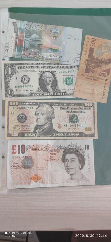 Купюры - Бишкек: Продаю коллекционные банкноты иностранных государств