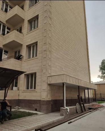 Ср! Под Бизнес''Фитнес клуб, салон в Бишкек