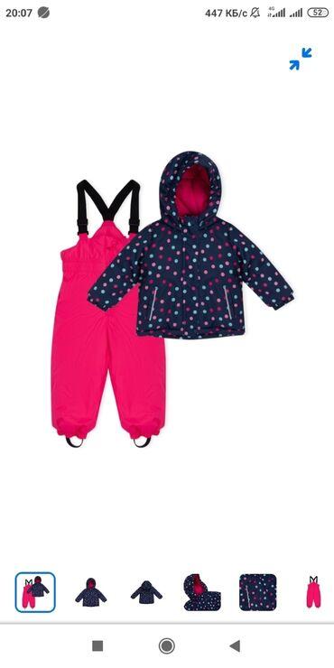 вешалка для верхней одежды бишкек в Кыргызстан: Комбинезон размеры 80-86-92см Зима