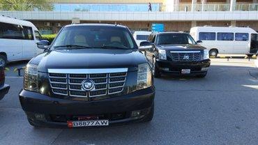 продаю или меняю  2----  кадиллака эскалейд  третьего поколение  первы в Бишкек